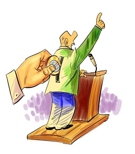 Σκίτσο του Σπύρου Δερβενιώτη ( http://derveniotis.wordpress.com/ )